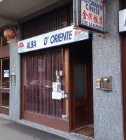 Alba D'Oriente