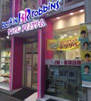 Thirty One Ice Cream Tenjin Nishidori