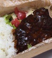 Kualo Kitchen