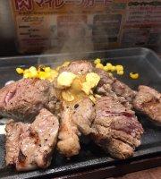 Ikinari Steak Aeon Mall Nagoya Dome Mae