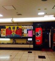 Stand Tokuichi UeHommachi
