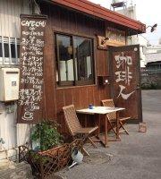 Cafe N Chu
