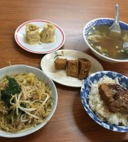 Gao Jia Noodle