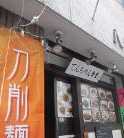 Tenchan Shokudo