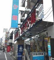 Karaoke Kan Omori