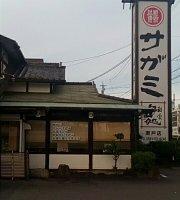 Sagami Seto