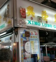 Xing Long Cooked Food
