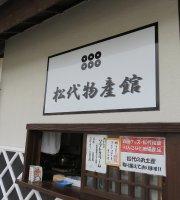 Matsushiro Bussan-Kan Hana No Maru