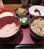 Higurashian