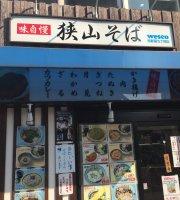 Sayama Soba Nishi-Shinjuku 5-Chome