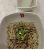 369 Shanghai Dumpling & Noodle Depot