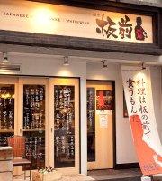 Itamae Bar Ginza
