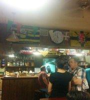 Restaurante Subito