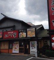 Danran Shokudo Aisoya Toyoda