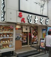 Fuji Soba Kawagoe