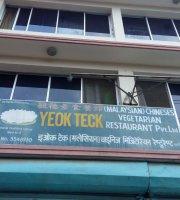 Yeok Teck Chinese Vegetarian Restaurant