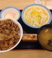 Matsuya Myougatani