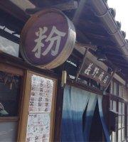 Handmade Soba Hachisuke