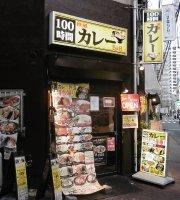 Hyakujikan Curry B&R, Musashi Kosugi