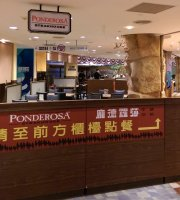 PONDEROSA STEAKHOUSE Living Mall Shop