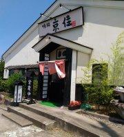 Ajidokoro Kyoka