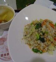 Renjian Baidu Restaurant