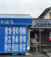 Seafood Shokuba Sawahara