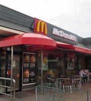 McDonald's Kakegawa S Plaza