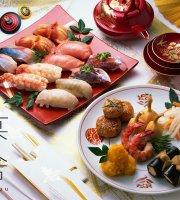 Shinju Japanese Restaurant (Hangzhou Marriott Hotel Qianjiang)