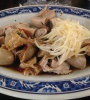 Hao Xian Wu Rice Noodle Soup