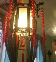 Orient Pearl Kina Restaurant