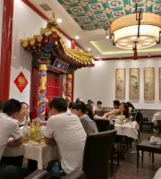 Huda Restaurant (Guijie 5th)