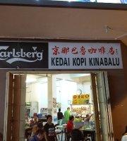 Kedai Kopi Kinabalu