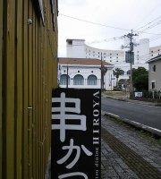 Kushikatsu Dining Hiroya