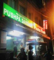 Pushpa Darshini