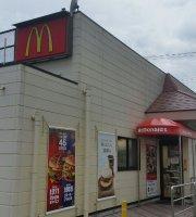 McDonald's Matsusaka Mikumo