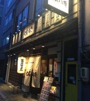 Nagoyaan