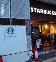 Starbucks Coffee Ningyocho