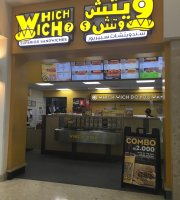 Which Wich Bahrain