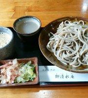 Oshomizu-An
