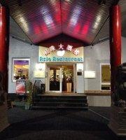 Huangs Asia Restaurant
