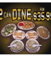 Sun Kwong Restaurant