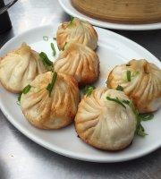 Shanghai Street Dumpling