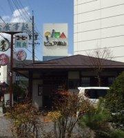 Masa Shokuji Dokoro