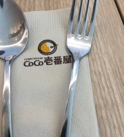 Cocoichibanya Curry House Singapore