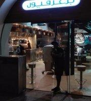 Burgerfuel JBR Dubai