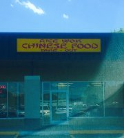 Rice Wok Chinese Restaurant