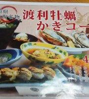 Ichifuji