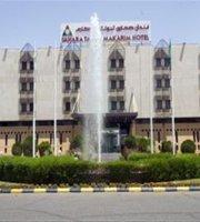 Sahara Tabuk Makarim Hotel