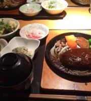 Hanamaru Kitchen Morita